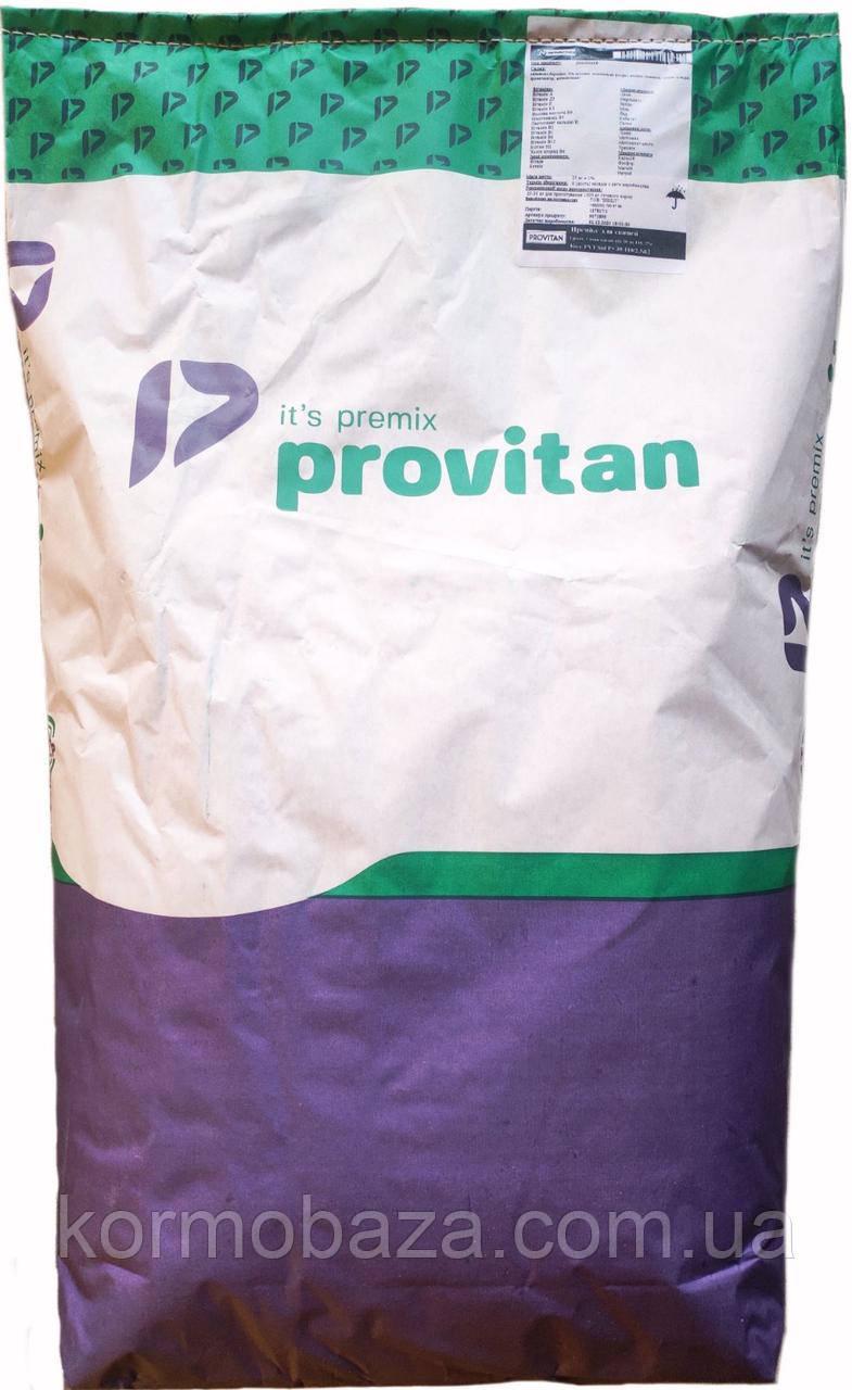Добавка премікс для свиней 10-30кг Provitan PVT STD 4%