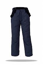 Гірськолижні штани дитячі Freever т. сині