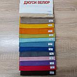 Римские шторы модель Соло ткань Джуси велюр, фото 2