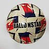 М'яч футбольний CRYSTAL BALLONSTAR FB-2364, фото 7