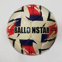 М'яч футбольний CRYSTAL BALLONSTAR FB-2364