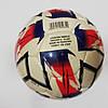 М'яч футбольний CRYSTAL BALLONSTAR FB-2364, фото 5