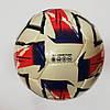 М'яч футбольний CRYSTAL BALLONSTAR FB-2364, фото 8
