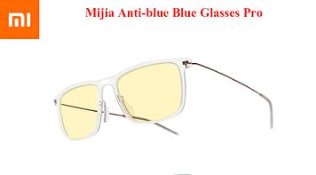 Очки Оригинал Xiaomi Mijia анти-голубые лучи очки Pro для мужчин и женщин ультралегкие анти-УФ очки для игры