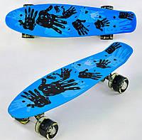 Скейт Пенні Борд Best Board 10960 дошка 55см, колеса PU, світяться d=6см