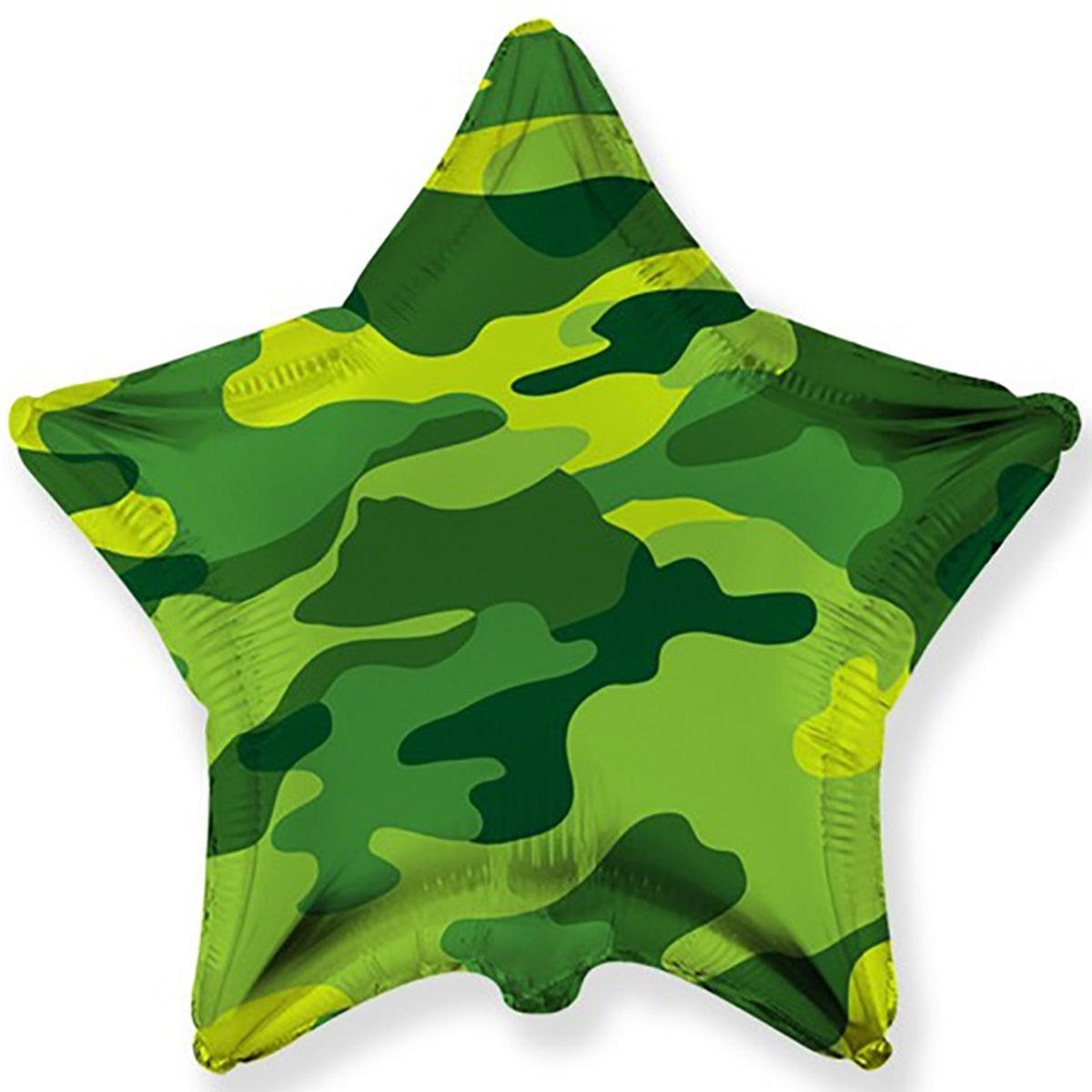 Фольгированный шар 18' Flexmetal Звезда милитари, 45 см