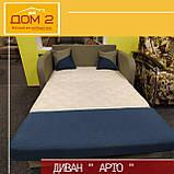 Дитячий диван Арто, фото 5