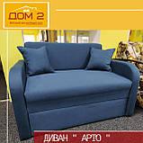 Дитячий диван Арто, фото 2