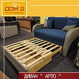 Дитячий диван Арто, фото 6