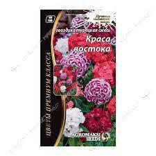"""Насіння квітів Гвоздики """"Краса востока"""" суміш 0,2г"""