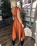 Сарафан женский, фото 4