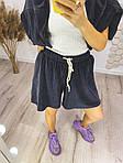 Женские велюровые шорты, фото 9