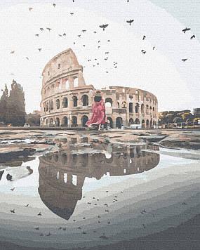 Картина по номерам 40х50 см Brushme Отражение Рима (GX 29714)