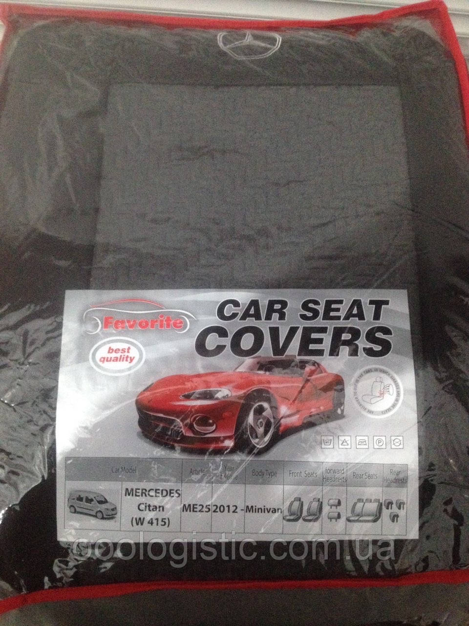 Авточехлы Favorite на Mercedes Citan(W415) 2012> minivan