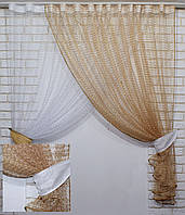 """Кухонный комплект 330х170см, шторки с подвязками """"Дует сетка"""" Цвет белый с кофейным. № 077к 50-354, фото 1"""