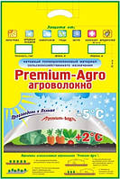 Агроволокно Premium-Agro Р-50 г/м2 1,1*10м чорне, фото 1