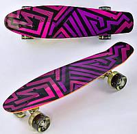 Скейт Пенні Борд Best Board 5490 дошка 55 см, колеса PU, світяться d=6см