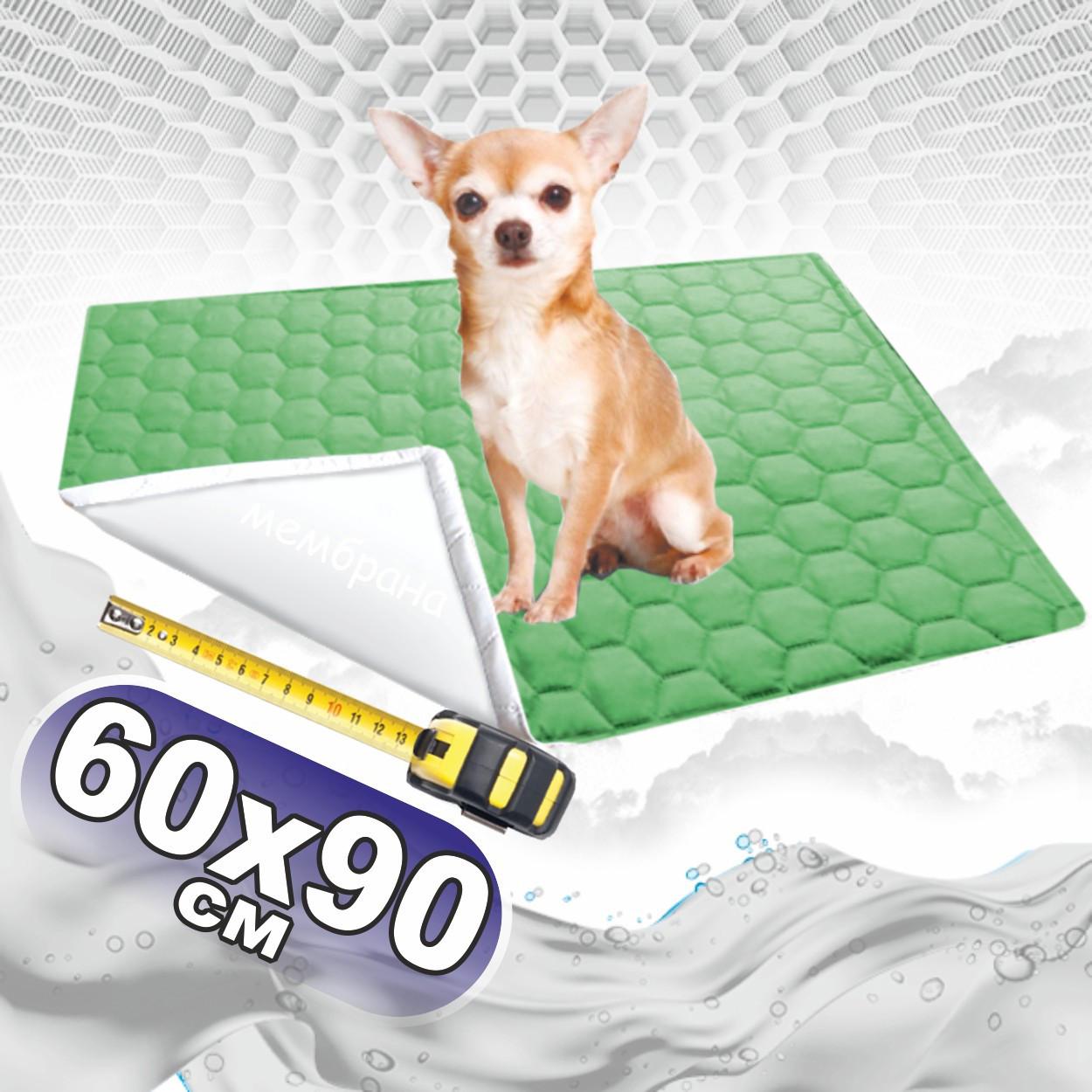 Многоразовая пеленка для собак 60х90 см непромокаемая зеленая