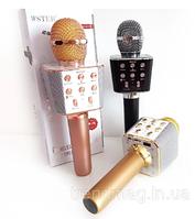 Микрофон для караоке Беспроводной WS1688+Подарок...