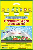 Агроволокно Premium-Agro Р-50 г/м2  3,2*10м черное, фото 1