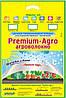 Агроволокно Premium-Agro Р-50 г/м2  3,2*10м черно-белый