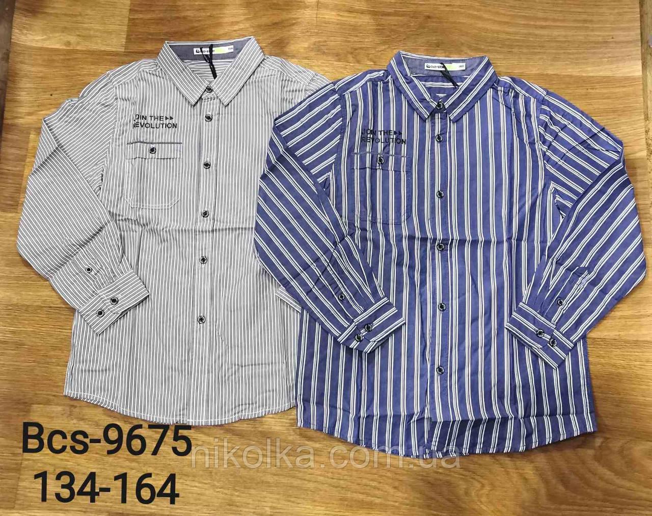 Рубашки для мальчиков оптом, Glo-story, 134-164 рр.,арт,BCS-9675
