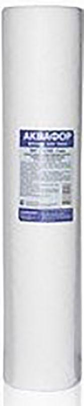 Картридж механической очистки Аквафор ЭФГ (112/508 -5 мкм. для х/в)