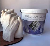 Набір для 3D-зліпок рук для двох Романтичний набір для закоханих