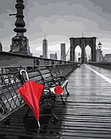 Картина по номерам 40*50 см Красный зонт на мосту