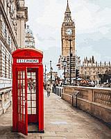 Картина по номерам 40*50 см Символы Лондона