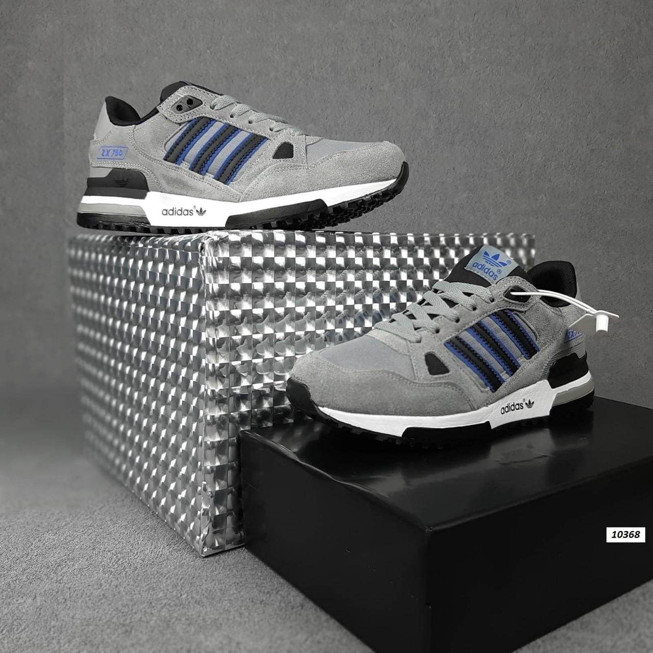 Мужские кроссовки Adidas ZX 750 (серые с синим) 10368 замшевые демисезонные повседневные спортивные кроссы