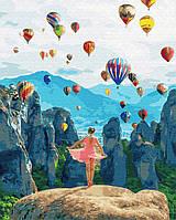 Картина по номерам 40*50 см Воздушные мечты