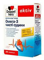 Доппельгерц Актив Омега-3 таблетки №30
