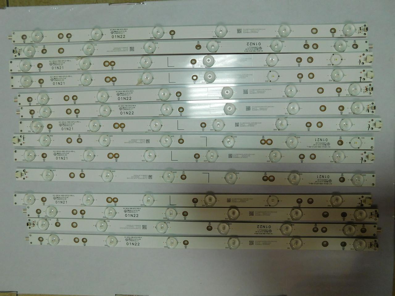 КОМПЛЕКТ LED ПЛАНОК СВЕТОДИОДНОЙ ПОДСВЕТКИ LCD ПАНЕЛИ (для телевизора Philips 49PUS6401/12),бу