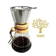 Кемекс для кави з багаторазовим фільтром Chemex на 4 чашки (550/600 мл)