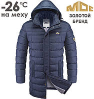 Куртка зимняя на меху МОС | 0070 синий - желтый
