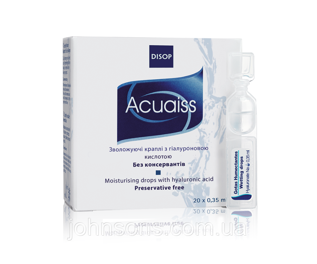 Монодози Краплі Acuaiss Drops з гіалуронової кислотою 20шт по 0.35 мл