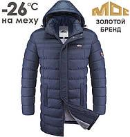 Куртка мужская на меху МОС | 0071 синий - красный