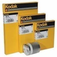 Рентген пленка Kodak 18x24 (100 листов)
