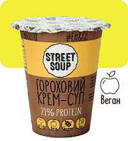 Гороховий крем-суп Street Soup, 50 г