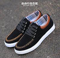 Кожаные ботинки. Модные ботинки. Интернет магазин. Мужские туфли. Недорогие туфли. Купить ботинки. Код: КСВ3