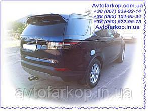 Фаркоп Land Rover Discovery 5 (2016-)(Фаркоп Ланд Ровер Діскавері 4) Автопрыстрий