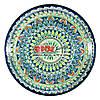 Ляган (узбекская тарелка) 37х4см для подачи плова керамический (ручная роспись) (вариант 19)