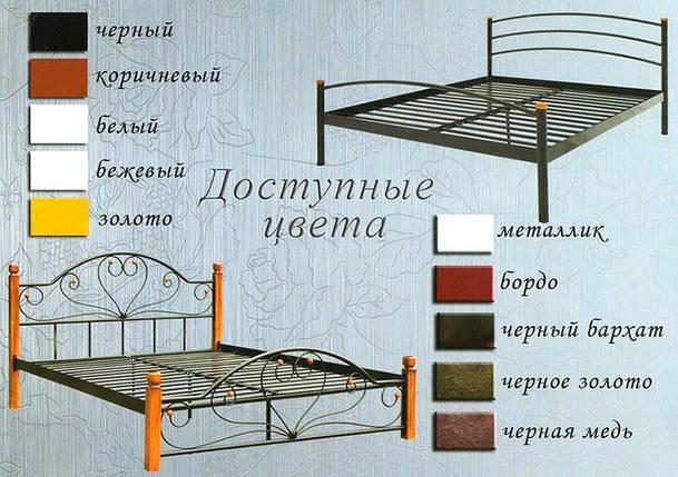Прикроватная металлическая тумба с полочкой Металл-Дизайн / Metall Design, фото 2