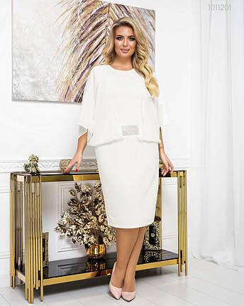 Красивое женское платье Эмилия (айвори) 50-52 размер, фото 2