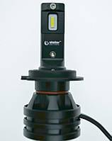 LED STELLAR T9 H7