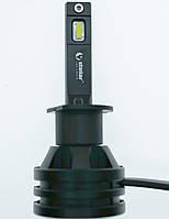 LED STELLAR T9 H1