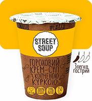 Гороховий крем-суп Street Soup з копченою куркою, 50 г