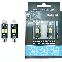 LED лампы STELLAR SV8,5(C10W) 41мм с обманкой в подсветку номера и салона. Белый(1 шт)