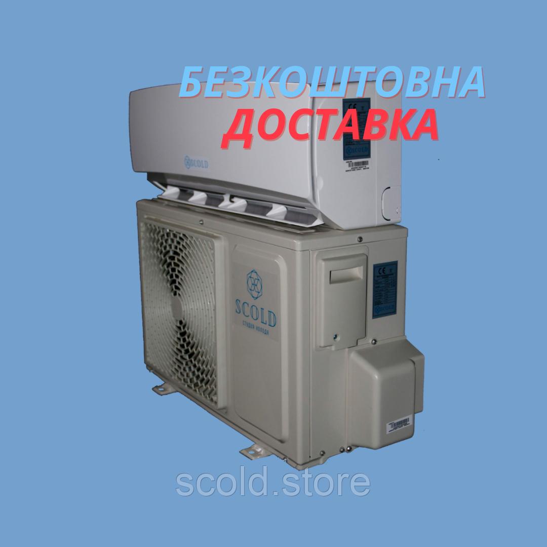 Холодильный Кулбаин SCold AgK-17FV